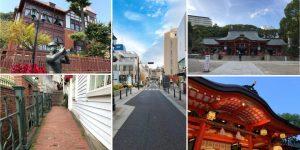 9月4日 残暑香る北野&生田神社周辺フォトウォーク
